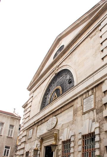 Surp Yerrortutyun (Üç Horan) Kilisesi, İstanbul, Beyoğlu