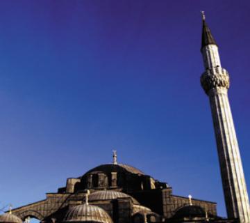 Kılıç Ali Paşa Külliyesi, İstanbul, Tophane