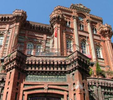 Fener Rum Lisesi (Kırmızı Mektep), İstanbul, Fener