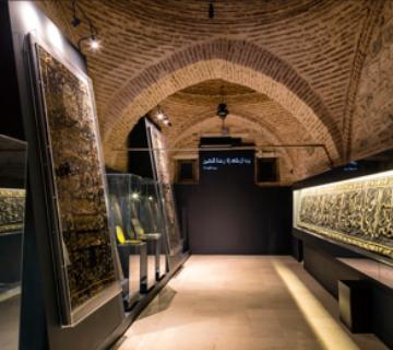 Türk ve İslam Eserleri Müzesi, İstanbul, Sultanahmet