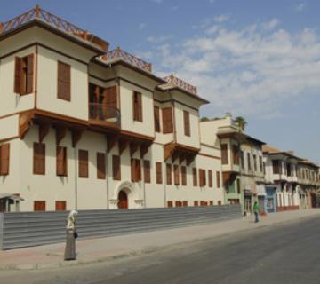 Antik Kent Adanus, Adana