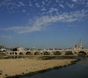 Tarihin İzinde, Adana