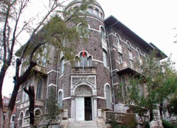 Etnografya Müzesi, İzmir