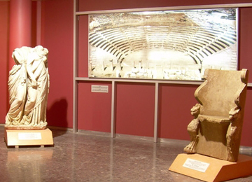 İzmir Arkeoloji Müzesi, İzmir