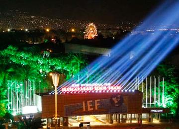 Kültürpark, İzmir