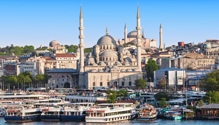 Yeni Camii ya da Valide Sultan Camii, İstanbul, Sultanahmet